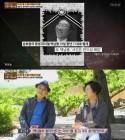 """남보원 나이, 83세…백남봉과 우정보니? """"하늘나라서 투맨쇼 다시 하자"""""""