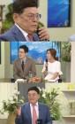 """남보원, 故백남봉과 북한 평양공연한 모습보니? """"박수 못 받았다"""""""