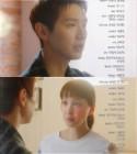 """'사생결단 로맨스' 이시영, 지현우 향한 마음 자각…""""미쳤나봐 진짜"""""""