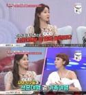 """'동치미' 지연수, 시댁으로 '신혼여행' 갔다? """"이혼경고까지 해"""" 일라이 만행 폭로"""