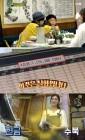 """'수미네 반찬' 김수미표 닭볶음탕, 어린이도 사로잡았다…""""총 수익 1000만원"""""""