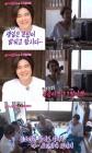 """'불타는 청춘' 박선영, 임재욱과 전화 통화…""""박선영 생일 축하한다!"""" 핑크빛 기류 물씬"""