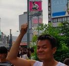 """박진영 아내 임신, 그는 누구? 구원파 유병언 전 회장 조카 """"9살 어린 평범한 사람"""""""