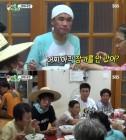 '미운우리새끼' 추석연휴 시청률 1위…김건모 최고의 1분