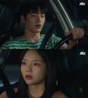 """'제3의 매력' 서강준, 이솜과 다퉈…""""너 지금 편 드냐?"""" 싸늘"""
