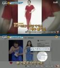 """핑거루트, 먹기만 해도 운동효과…뭔가보니? """"살 빠져도 피부는 탱탱"""""""
