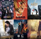 신작 업데이트·도도한 영화 등…'내 안의 그놈'·'스윙키즈'·'곰돌이 푸 다시 만나 행복해'·'출국'·'후드'·'육혈포 강도단'·'미쓰백'