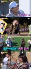 '런닝맨' 양세찬, 난방기구 패러디로 레드벨벳 아이린과 짝꿍…폭소