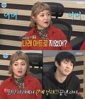 """기안84, 박나래에게 회식 자리에서 고백한 말은? """"마음 정리 다 됐으니까…"""""""