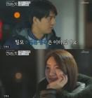 """'연애의 맛' 이필모 """"서수연과 결혼 생각 있다"""" 솔직한 감정 고백"""
