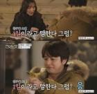 """'연애의 맛' 김정훈 김진아, 달달한 연애 시작 """"오늘부터 네 남자친구"""""""