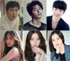 '으라차차 와이키키 2', 김선호·이이경·신현수→문가영·안소희·김예원 '청춘군단' 출격