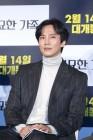 """'기묘한 가족' 김남길 """"기존 영화와 모든 것이 다른 작품""""…남다른 재미 예고"""
