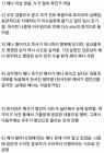 """스카이(SKY)캐슬 18회, 스포와 일치하는 전개 내용…""""결말도 따라갈까"""""""
