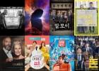 신작 업데이트·도도한 영화 등…'분노의 질주: 홉스&쇼'·'엑스맨: 다크 피닉스'·'말모이'·'아이 캔 스피크'·'더 와이프'·'어쩌다, 결혼'·'주먹왕 랄프 2: 인터넷 속으로'·'돈'