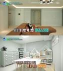 정성호 경맑음, 집 인테리어보니? '럭셔리+모던 웨인스코팅'