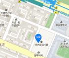 생방송투데이 오늘방송맛집, 안성 '우리앤(and)아이반찬'+용산 간장게장 '은자당' 위치는 어디?