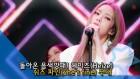 헤이즈, 돌아온 음색 깡패… '쉬즈 파인'(SHE'S FINE) 무대
