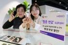 CJ헬로, 65세 어르신 위한 '청춘 반값' 요금제 5종 출시