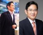 삼성전자 이재용 부회장 올해 상반기 보수 '0원' 추정