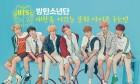 新한류 문화 아이콘: 방탄소년단(BTS)