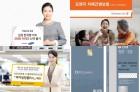 삼성자산운용, 2030 타겟팅 '한국형TDF 2050' 출시