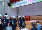 영양군 4-H연합회 야영대회 성료…화합·협동심 강화