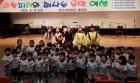 경산시 공·사립 9개 유치원, 음악공연 문화체험