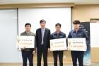 ㈜다스, 테크포럼 개최…신기술 아이디어 연구 성과 발표