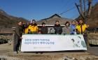 LX한국국토정보공사 대경본부 포항지사, 무료측량 사업 '귀감'
