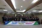 서안동농협, 경영비전 1·2·3 선포식 개최