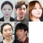 대구문화예술회관, 2019 올해의 청년작가 5인 선정