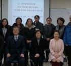 인천의약품식품안전센터, 부작용 인과성 평가 세미나