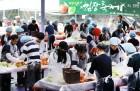 평창 고랭지김장축제 5만명 방문
