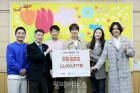 장애어린이 응원한 '기부 예능' 커피프렌즈