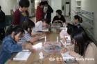 마을·학교가 협력하는 '행복드림'