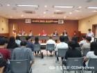 박덕흠, 동남4군 청소년과 정책 모색
