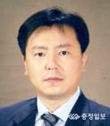 충북대 최영기 교수팀, SFTS 치료제 연구 길 열었다