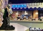 전복서커스, 연안식당, 강릉엄지네꼬막집까지… 2018년 외식 트렌드는 '꼬막비빔밥'