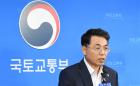 '진에어' 면허 후유증 시달리는 국토부 …9월 제도개선 방안 발표