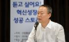 """백운규 장관 """"자동차 개소세 인하, 내년 상반기까지 연장 건의"""""""