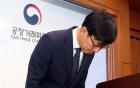 '취업알선 비리'에 고개숙인 김상조…전직 위원장 등 검찰 기소로 최대 위기