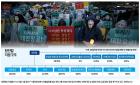 갑질의 '나비효과' 한진칼 경영권 위협…내년 주총 표대결서 결정