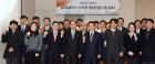 한국글로벌의약산업협회, 오픈이노베이션 지원사격