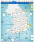 (내일의 날씨) 중부·남부 일부서 눈…찬바람 '쌩쌩'