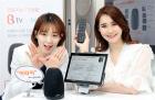 IPTV 이어 케이블TV까지…유료방송시장, AI 경쟁 가열