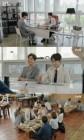 """'식샤를 합시다3' 윤두준 """"맛집 리스트 '수요미식회' 제보하면 큰일나""""…전복 '폭풍먹방'"""