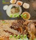 '2tv 생생정보 초저가의 비밀' 꼬막비빔밥 맛집… 꼬막에 채소, 새콤한 양념까지 '금상첨화'