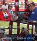 """'꽃보다 할배 리턴즈' 김용건, 하정우·차현우 추억담 공개 """"속초 가서 사진만 찍어"""""""