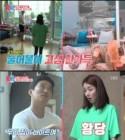 '동상이몽2' 소이현·인교진 부부 집 정리… 술vs전자제품 정리에 '옥신각신'